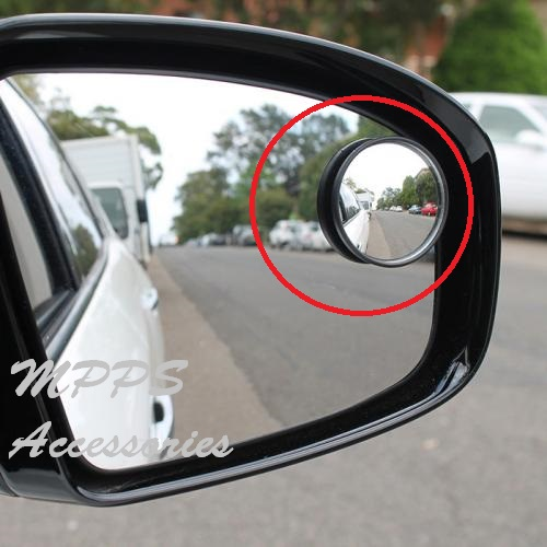 VEHICLE SAFETY BLIND SPOT MIRROR